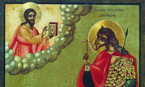 святий Христофор