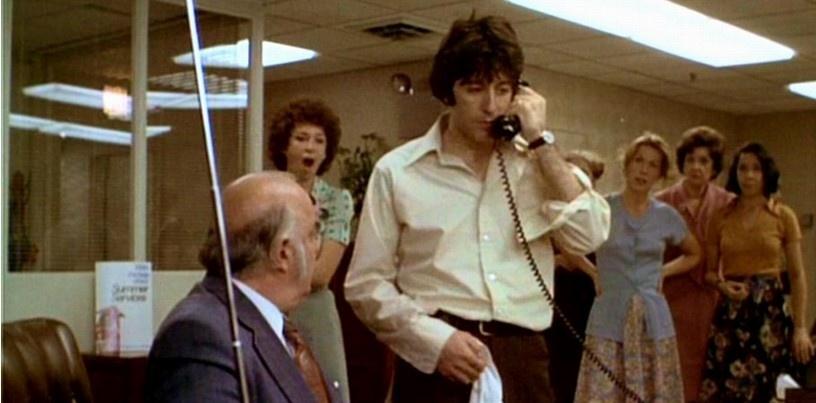 «Собачий полдень» (1975) реж. Сидни Люмет