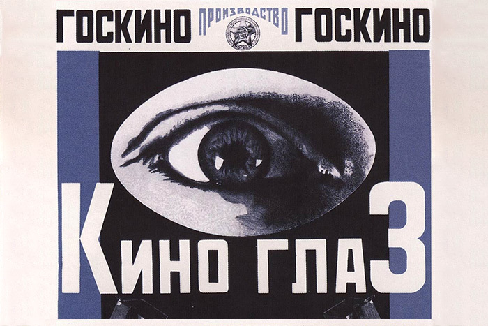 «Кино-глаз» (1924) реж. Дзига Вертов