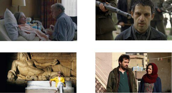 Фильмы «Любовь», «Великая красота», «Сын Саула» и «Коммивояжёр»