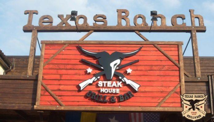 Ранчо Техас