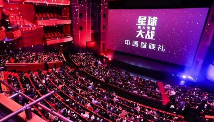 Кинотеатр в Китае