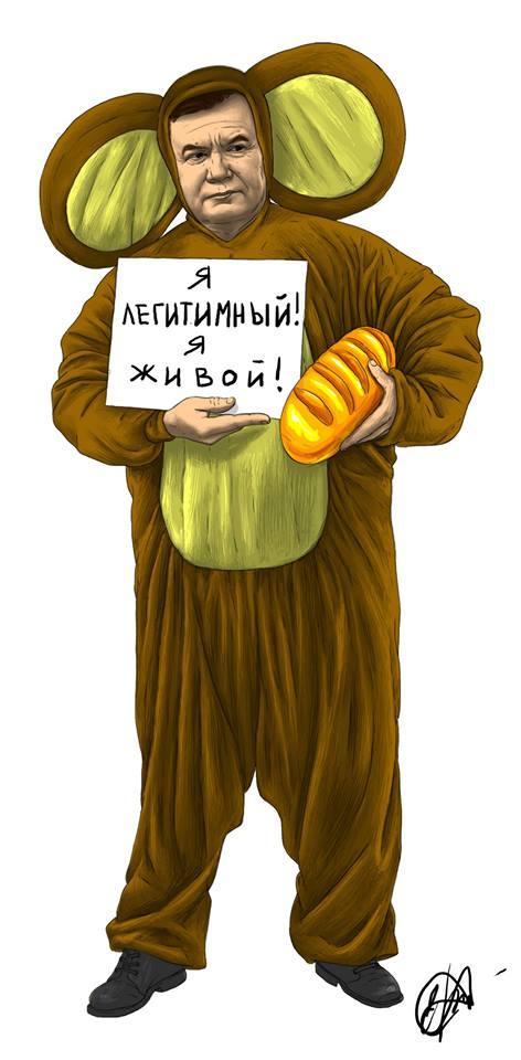 Ілюстрація Андрія Єрмоленка