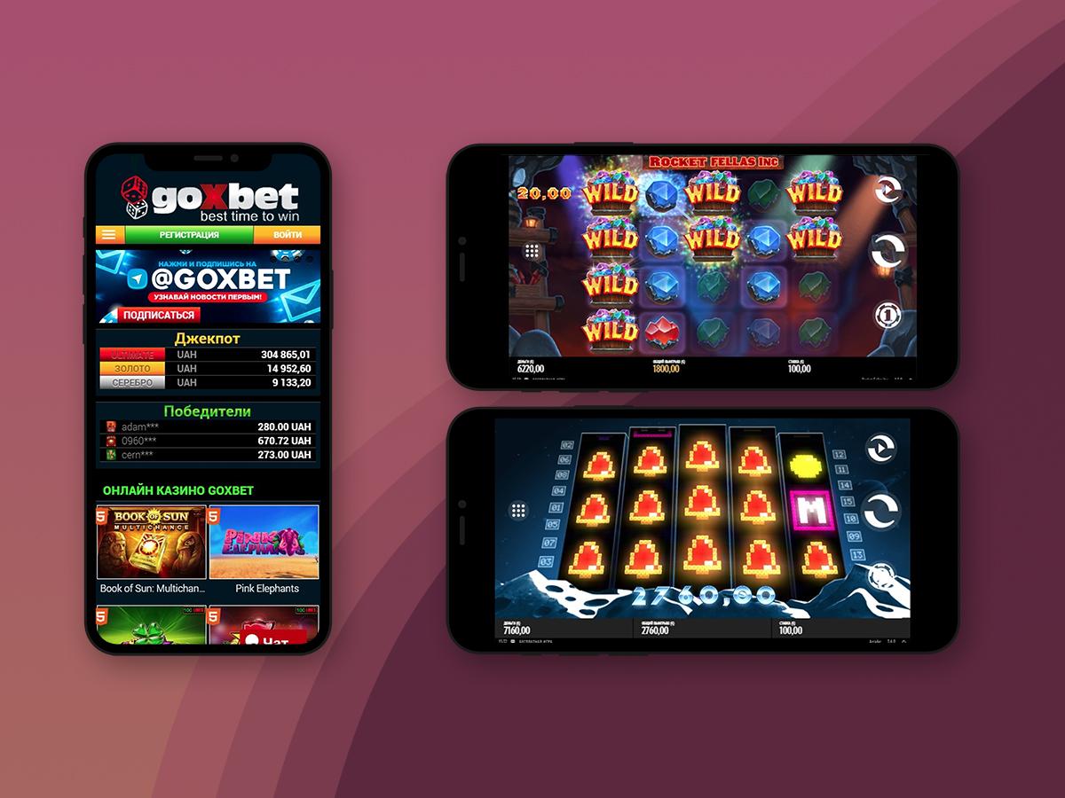 Мобильное казино Goxbet