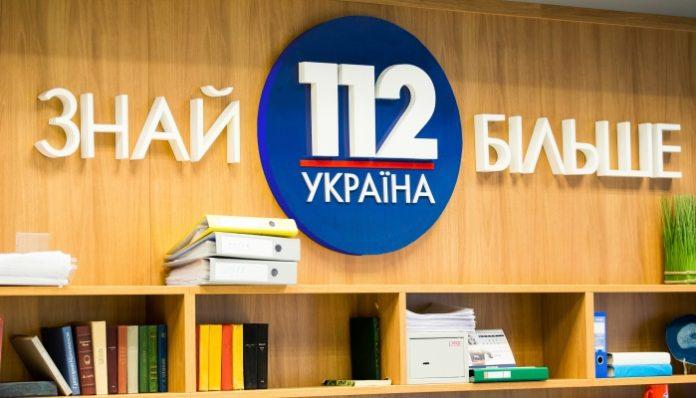 112 Украина